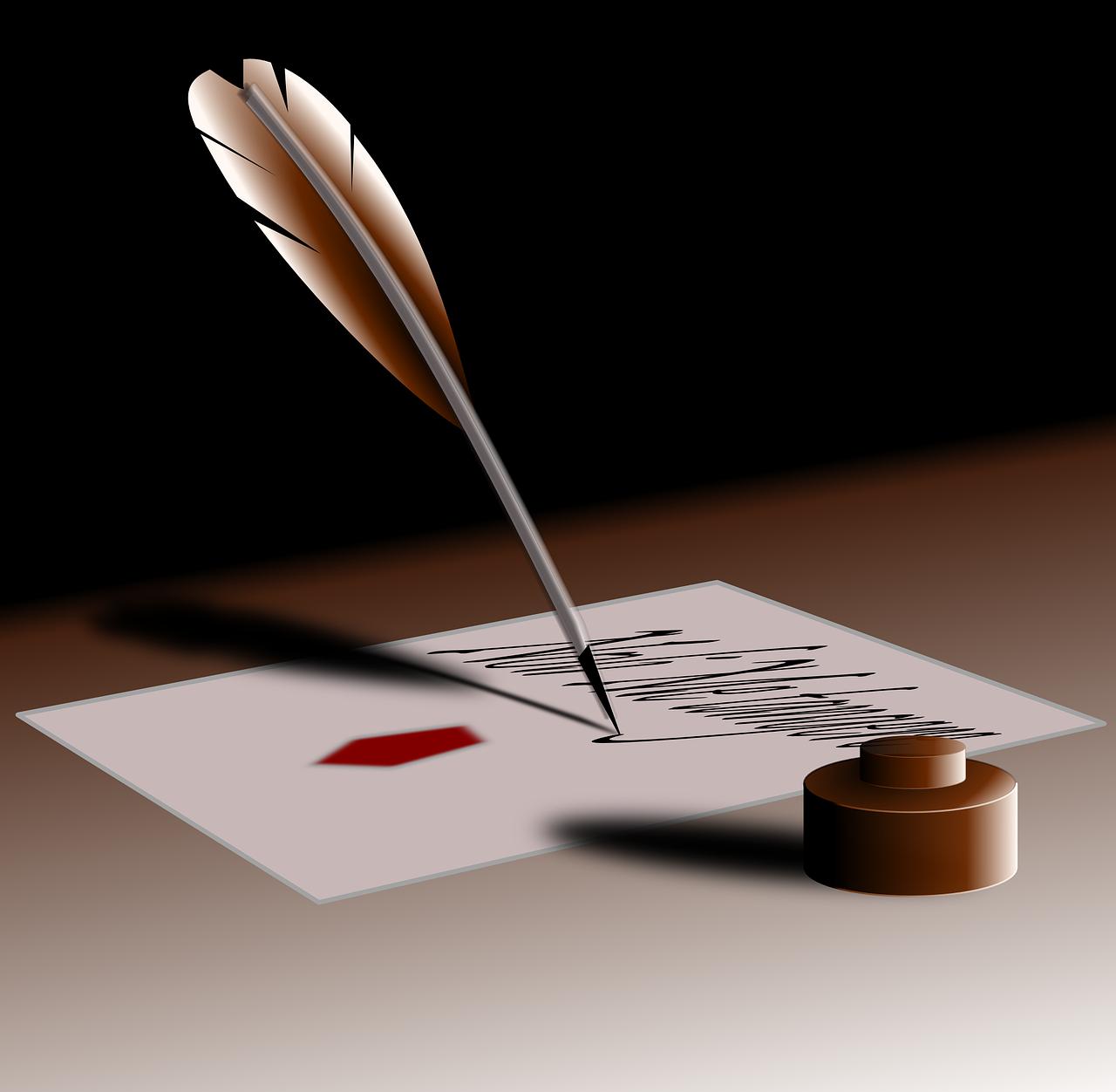 טפסי החתמה דיגיטלים